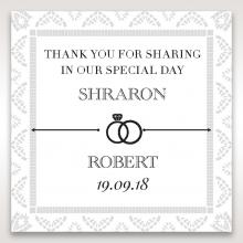 Everly wedding stationery gift tag