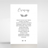 Paper Chic Rustic wedding order of service invite card design